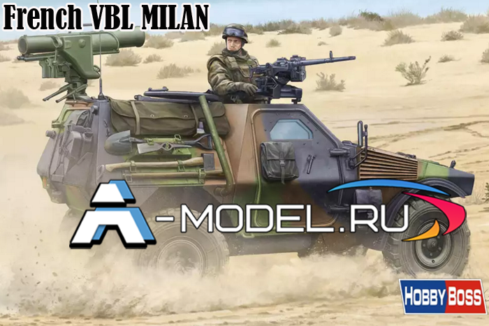 83877 French VBL MILAN 1/35 Hobby Boss сборные модели танков и техники из пластика