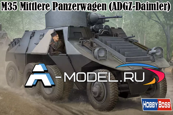 83889 M35 Mittlere Panzerwagen (ADGZ-Daimler) 1/35 Hobby Boss сборные модели танков и техники из пластика