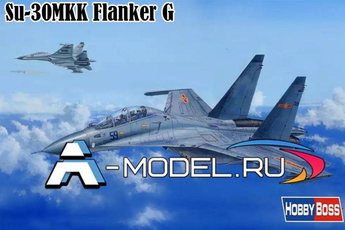 81714 Su-30MKK Flanker G Hobby Boss 1/48 сборные модели самолетов и вертолетов