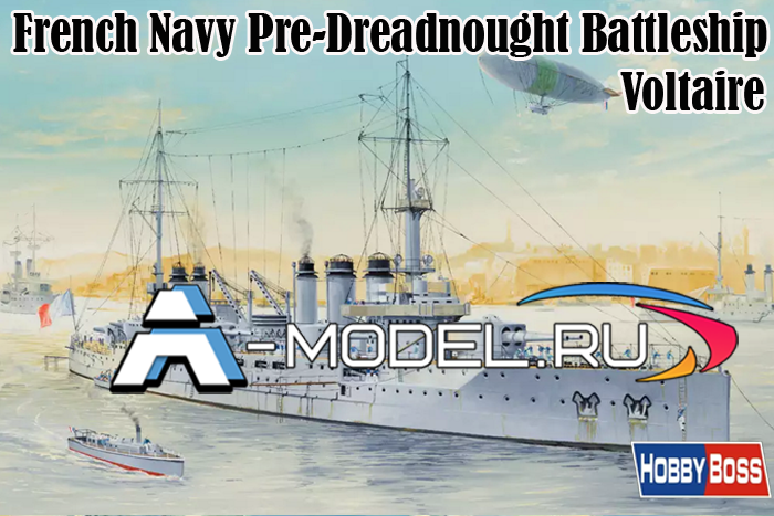 86504 French Navy Pre-Dreadnought Battleship Voltaire  - купить сборные модели из пластика кораблей и подводных лодок от Hobby Boss разных масштабов