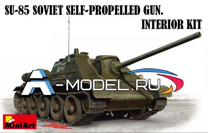 35187 SU-85 SOVIET SELF-PROPELLED GUN. INTERIOR KIT - купить сборную модель самолета 1/35 Mini Art