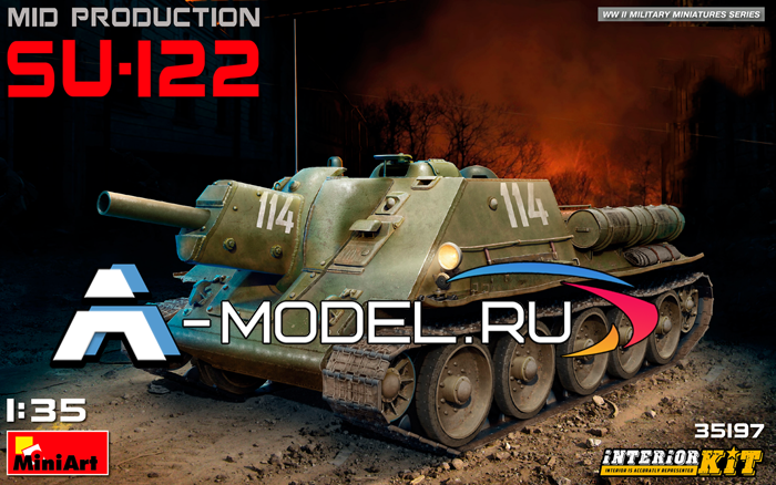 35197 SU-122 MID Production. Interior Kit - купить сборную модель самолета 1/35 Mini Art