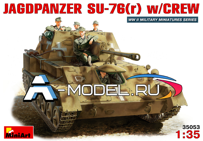 Jagdpanzer СУ-76(r), купить модель MiniArt в 1:35