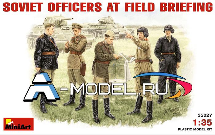 35027 Советские офицеры на полевом совещании MiniArt - купить сборные модели миниатюр MiniArt 1/35