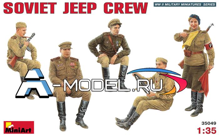 35049 Советский экипаж джипа - купить сборные модели миниатюр MiniArt 1/35