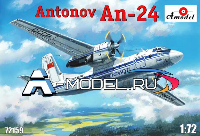 Aн-24 Аэрофлот пассажирский самолет Amodel 1/72 самолеты 72159
