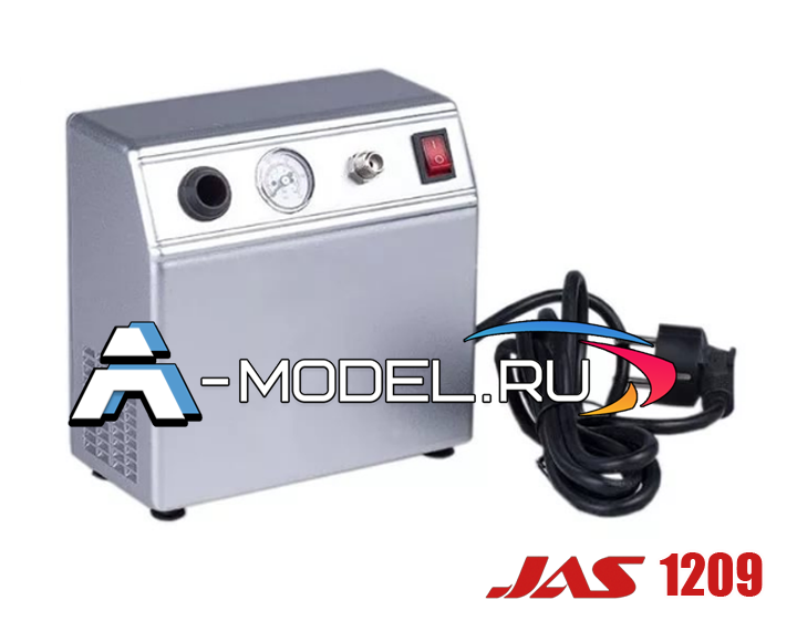 1209 Компрессор с манометром компрессоры JAS для моделистов