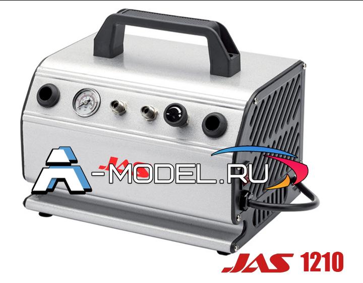 1210 Компрессор с регулятором давления, подключение двух аэрографов, манометр, внутренний ресивер, автоматическое отключение компрессоры JAS для моделистов