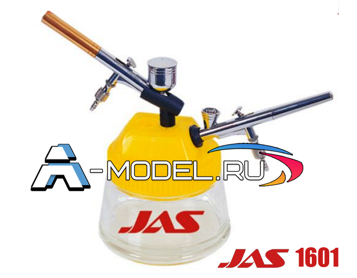 1601 Очиститель для аэрографа 3 в 1 - купить очистительное оборудование для аэрографа JAS, Fengda