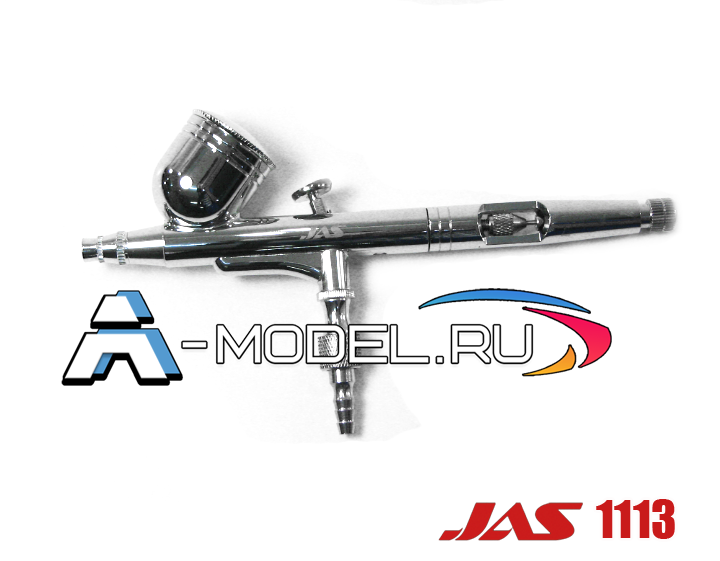 1113 Аэрограф Jas 1113 бочока для краски 7 мл., сопло 0.3мм. - купить аэрограф для сборных пластиковых масштабных моделей