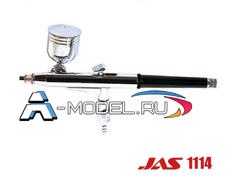 1114 Аэрограф Jas 1114 бочок для краски съёмный 7 мл., сопло 0.3мм. - купить аэрограф для сборных пластиковых масштабных моделей