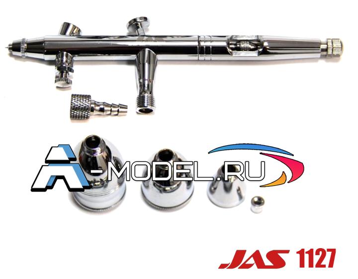 1127 Аэрограф Jas 1127 бочки для краски съёмные 7, 2, 5 мл., сопло 0.3мм., двойной независимый контроль подачи воздуха - купить аэрограф для сборных пластиковых масштабных моделей