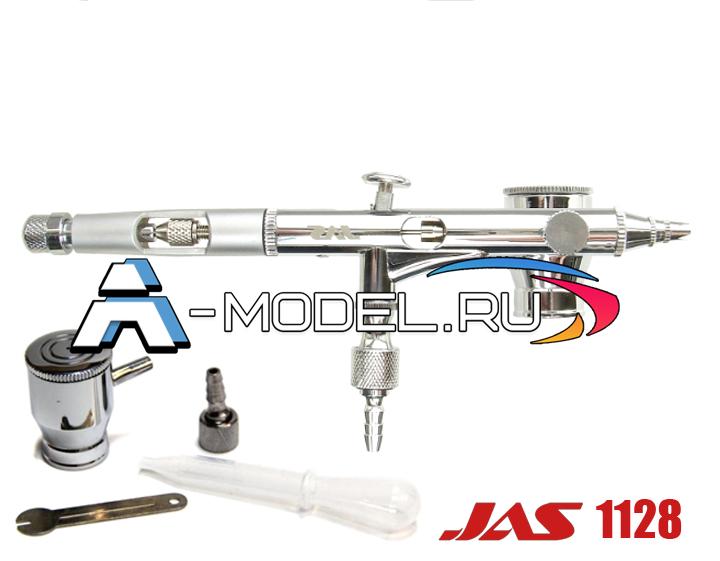 1128 Аэрограф Jas 1128 бочки для краски съёмный 5 мл., сопло 0.3мм., двойной независимый контроль подачи воздуха - купить аэрограф для сборных пластиковых масштабных моделей