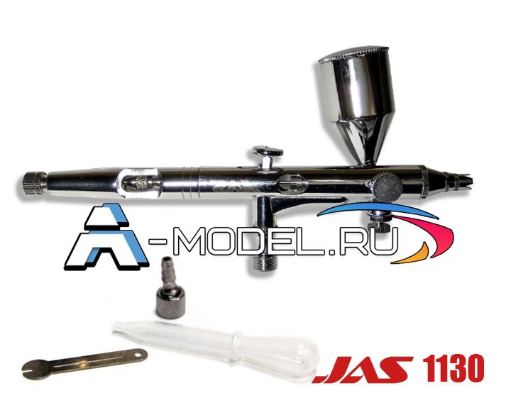 1130 Аэрограф Jas 1130 бочки для краски съёмный 13 мл., сопло 0.3мм., двойной независимый контроль подачи воздуха - купить аэрограф для сборных пластиковых масштабных моделей