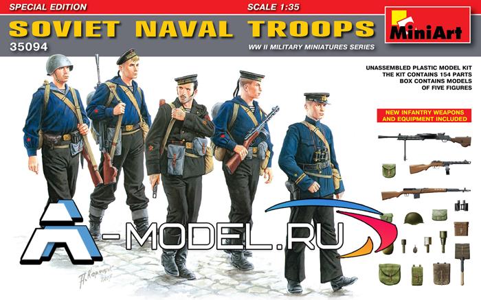35094 Советская морская пехота. Специальный выпуск - купить сборные модели миниатюр MiniArt 1/35