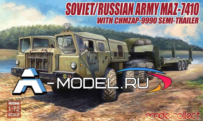 UA72048 Russian MAZ-7410 with ChMZAP-9990 semi-trailer - купить сборную модель танка и техники 1/72 Modelcollect