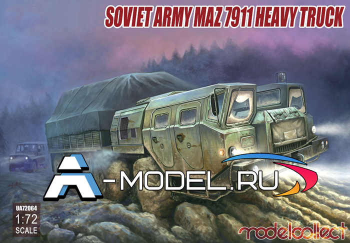 UA72064 Soviet Army MAZ 7311 Heavy Truck - купить сборную модель танка и техники 1/72 Modelcollect