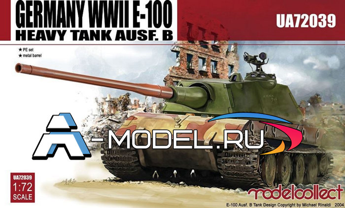 UA72039 Germany WWII E-100 Heavy Tank Ausf B tank - купить сборную модель техники Modelcollect масштаба 1/72