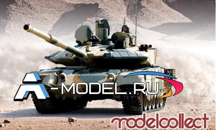 UA72010 T-90MS main battle tank - купить сборную модель танка 1/72 Modelcollect