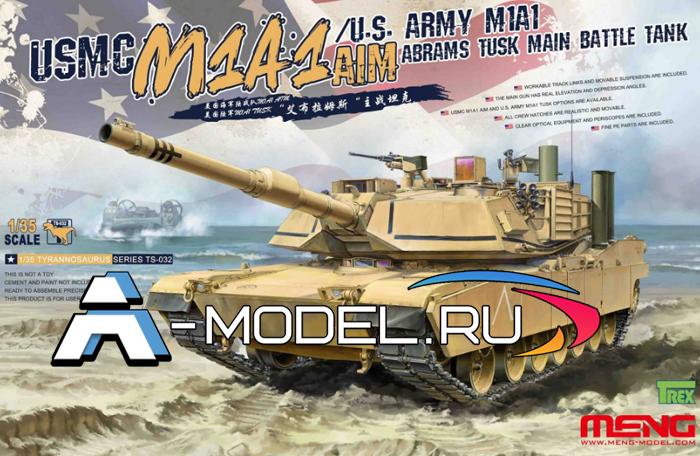 TS-032 M1A1 Abrams Tusk Main Battle Tank купить масштабную модель от MENG 1/35 в интернет магазине для моделистов A-model