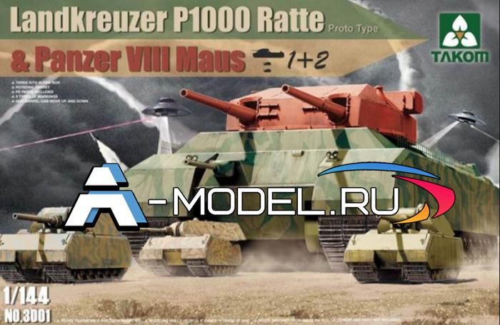 3001 Takom Landkreuzer P1000 Ratte :: сборные модели :: танки :: Takom :: 1/144