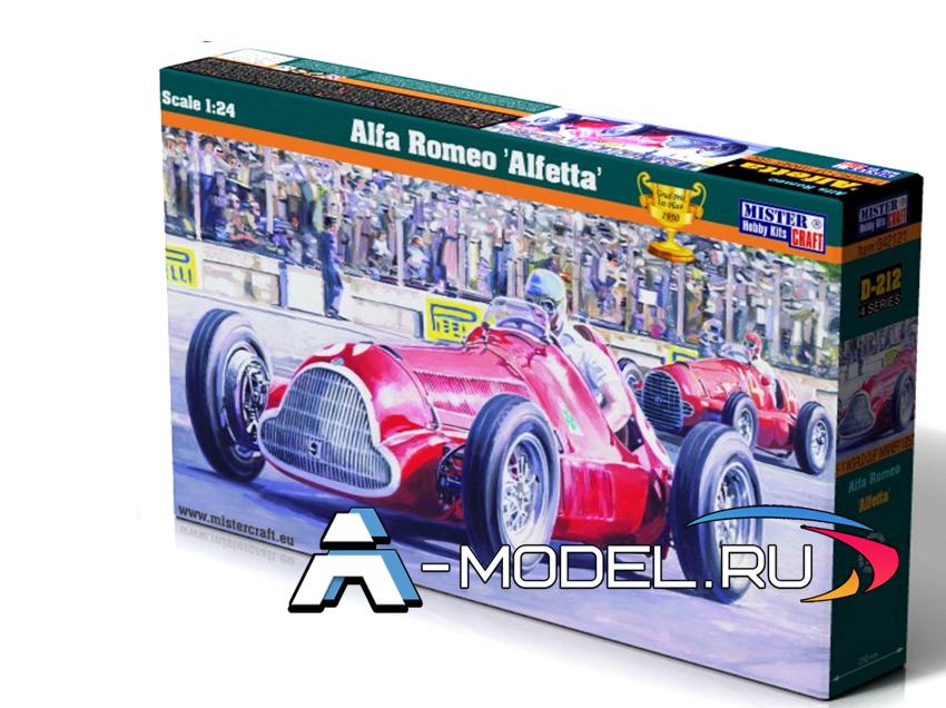 D-222 Alfa Romeo Alfetta Сборные модели автомобилей 1:24 Mistercraft купить, цена