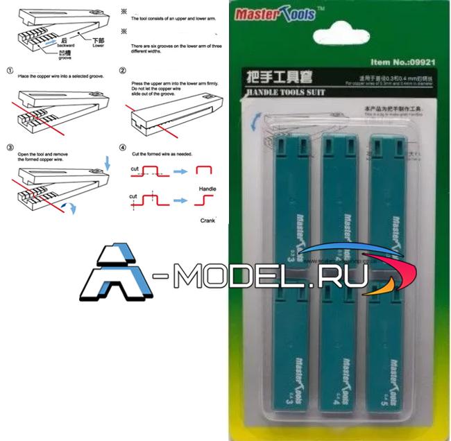 инструменты для моделистов Инструмент для сгибания проволоки Master tools инструменты 09921 , цена