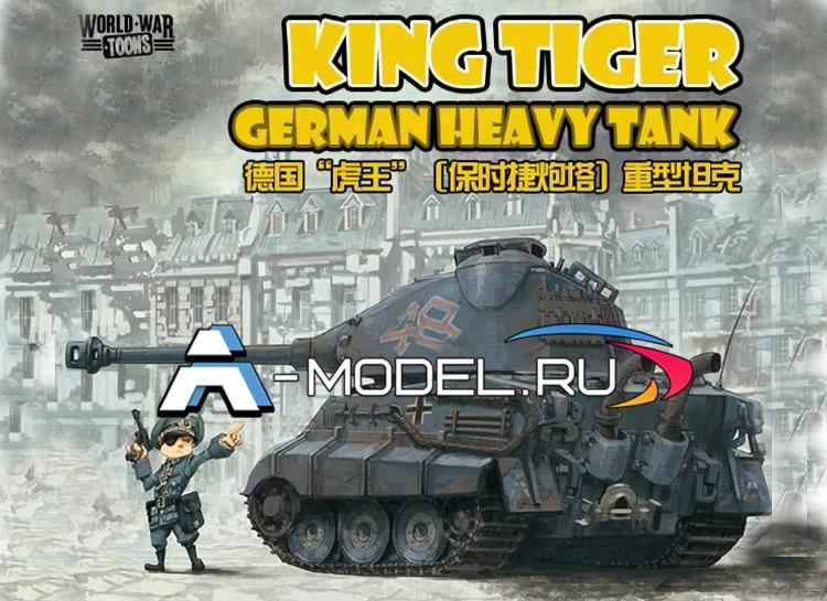 King Tiger German heavy tank toons модель танка MENG WWT-003 в наличии купить по низкой цене в интернет-магазине A-model
