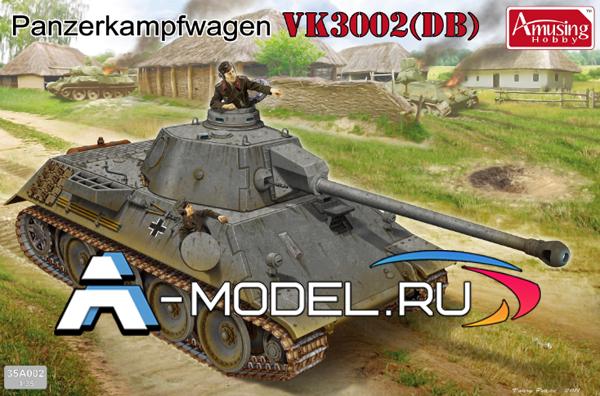 Немецкий танк Pz.Kpfw VK3002DB сборная модель 1/35 AMUSING 35A002 купить в интернет-магазине по доступной цене