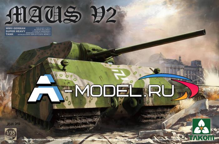 Maus V2 сборная модель 1/35 TAKOM 2050 цена