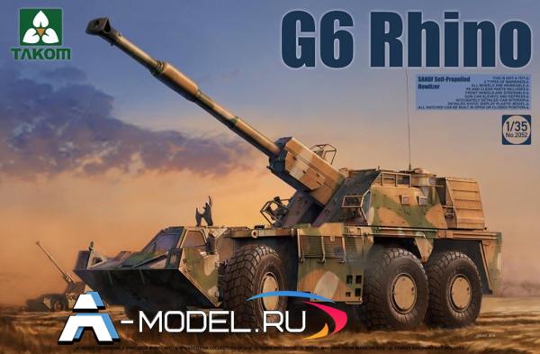 G6 Rhino ANDF Self-Propelled Howitzer сборная модель 1/35 TAKOM 2052 цена