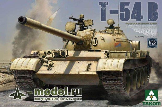T-54B Советский средний танк сборная модель 1/35 TAKOM 2055 цена