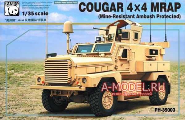 сборную модель COUGAR 4X4 MRAP Mine-Resistant Ambush Protected сборная модель 1/35 Panda Hobby PH35003 Panda Hobby цена в интернет-магазине доставка по Москве