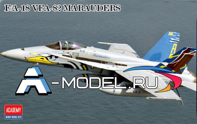Самолёт F/A-18C Hornet VFA-82 Marauders сборная модель 1/72 Academy 12534 Цена