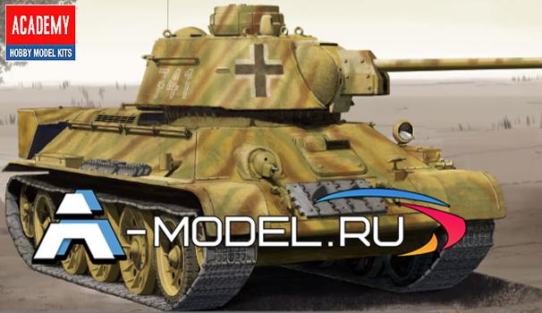 Трофейный танк German T-34/76 747(r) сборная модель 1/35 Academy 13502 Цена
