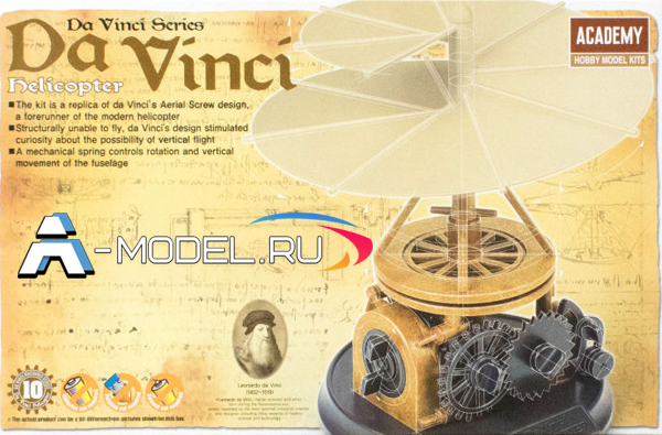 Вертолёт машины Леонардо Да Винчи Academy 18159 Цена