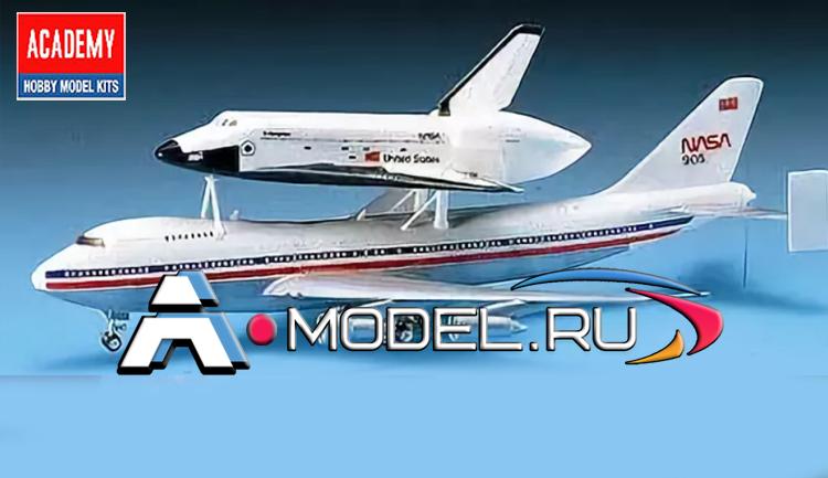Космический корабль Shuttle NASA с самолётом носителем B 747 сборная модель 1/288 Academy 1640 Цена