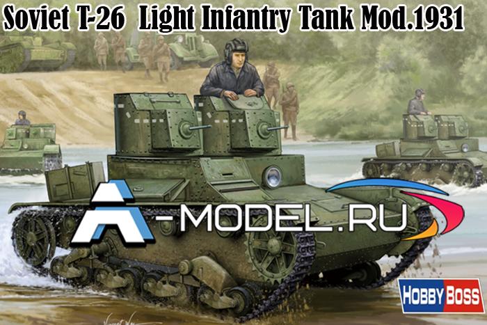 Т-26 модель 1931 года сборная модель танка 1/35 Hobby Boss 82494 купить, цена