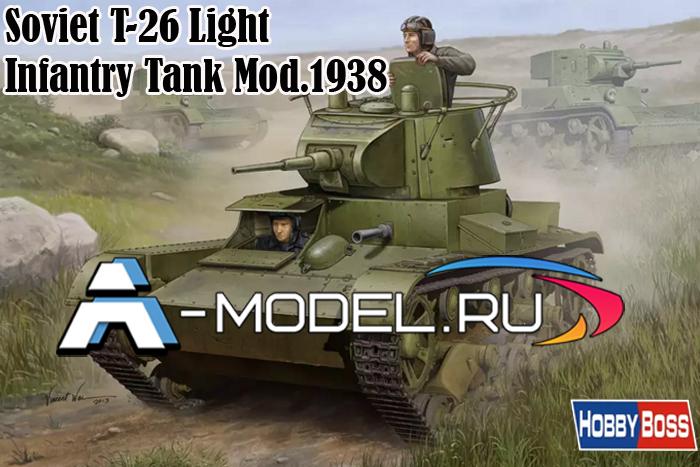 Купить Т-26 модель 1938 года сборная модель танка 1/35 Hobby Boss 82497  цена