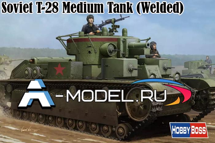 Т-28 средний танк сварная башня сборная модель 1/35 Hobby Boss 83852 купить, цена