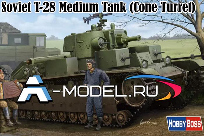 Т-28 средний танк конические башни сборная модель 1/35 Hobby Boss 83855 купить, цена