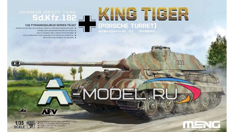 King Tiger Sd.Kfz.182 Porsche Turret сборная модель 1/35 MENG TS-037 в наличии купить по низкой цене в интернет-магазине A-model