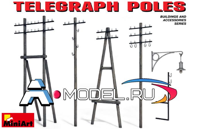 модели Mini Art Телеграфные столбы разные, подвесные фонари для диорам 1/35 MINI ART 35541A , цена