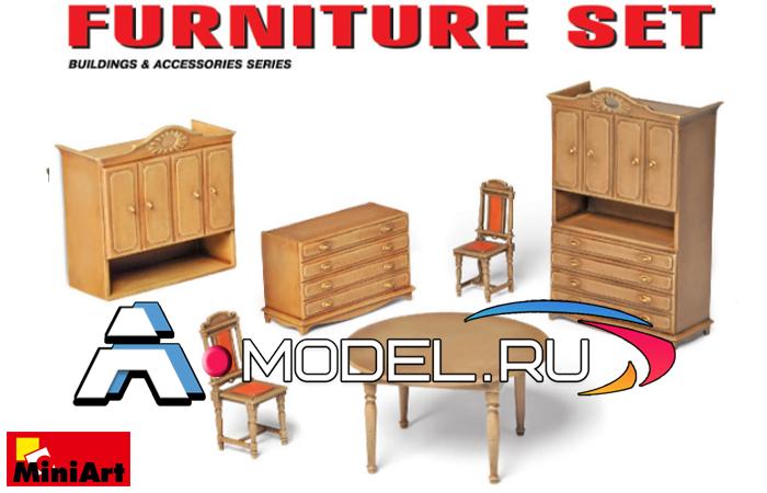 модели Mini Art Набор мебели для диорам 1/35 MINI ART 35548 , цена