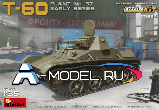 модели Mini Art Т-60 ранняя серия 1941г сборная модель танка 1/35 MINI ART 35224 , цена