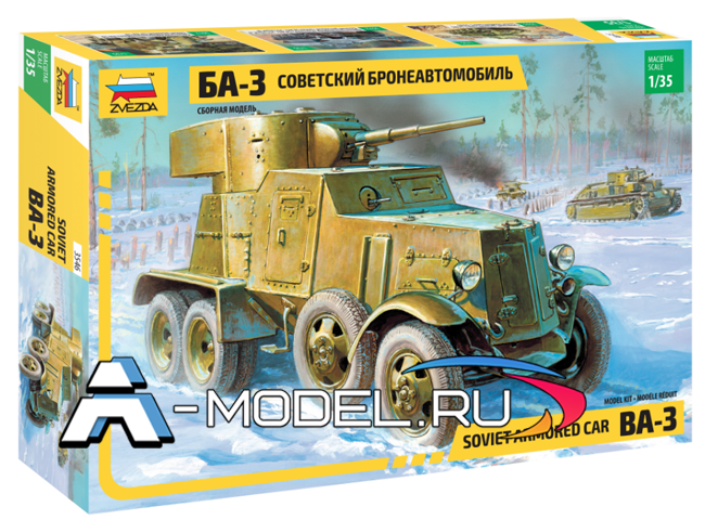 Купить БА-3 сборная модель 1/35 ЗВЕЗДА 3546 по низкой цене