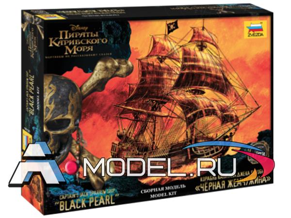 Купить Корабль Черная жемчужина сборная модель 1/72 Звезда 9037 по низкой цене