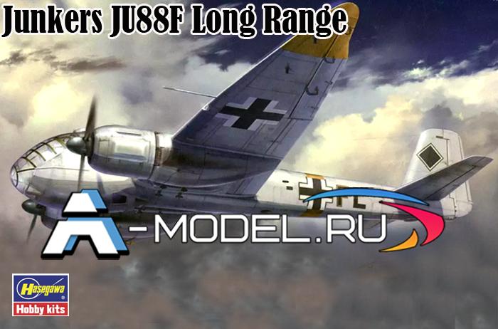 Купить Ju188F сборная модель самолёта 1/72 Hasegawa 02180 доставка, цена