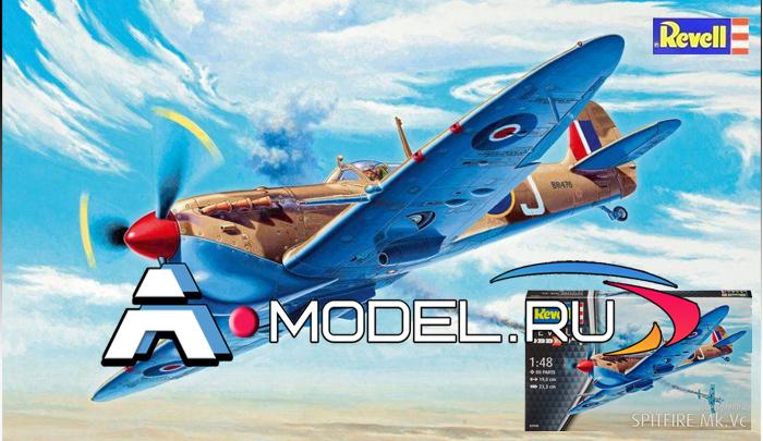 Spitfire Mk.VC Revell 1/48 авиация 03940  REVELL 1/48 сборные модели :: самолетов :: вертолетов купить .