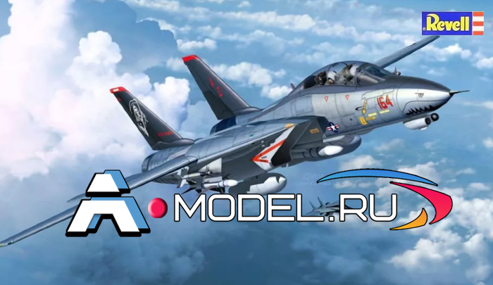 Купить F-14D Super Tomcat Revell 1/72 авиация 03960